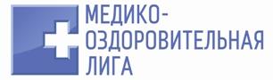 """ООО """"Медико-оздоровительная лига"""""""